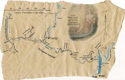 Карта Мчишта